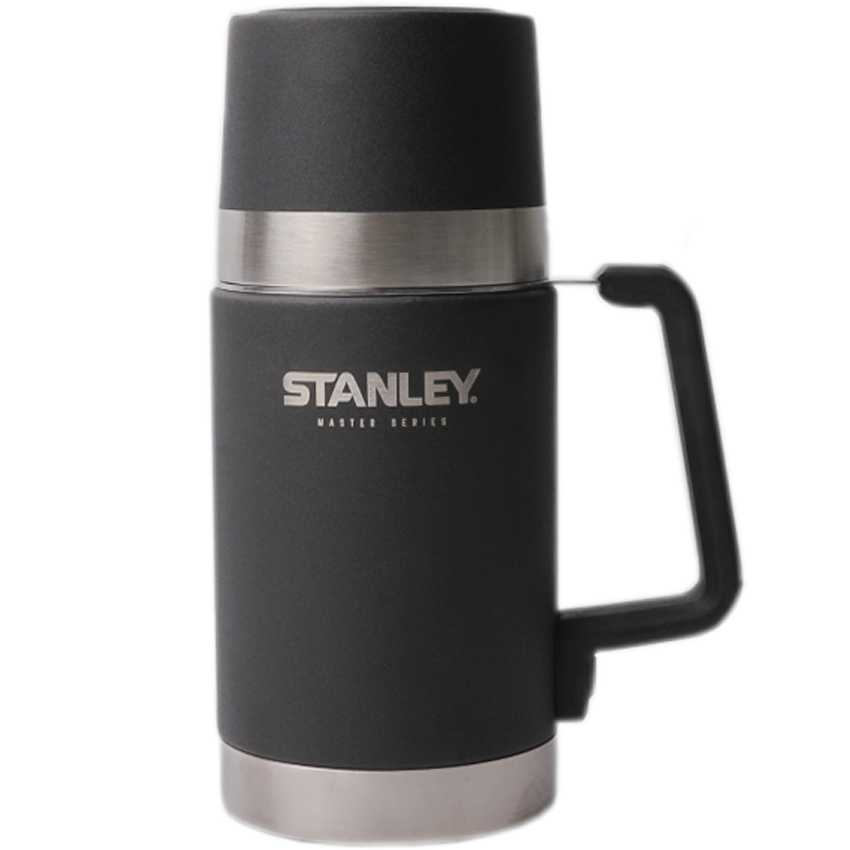Botella Stanley Master Vacuum Food Jar 709 ml
