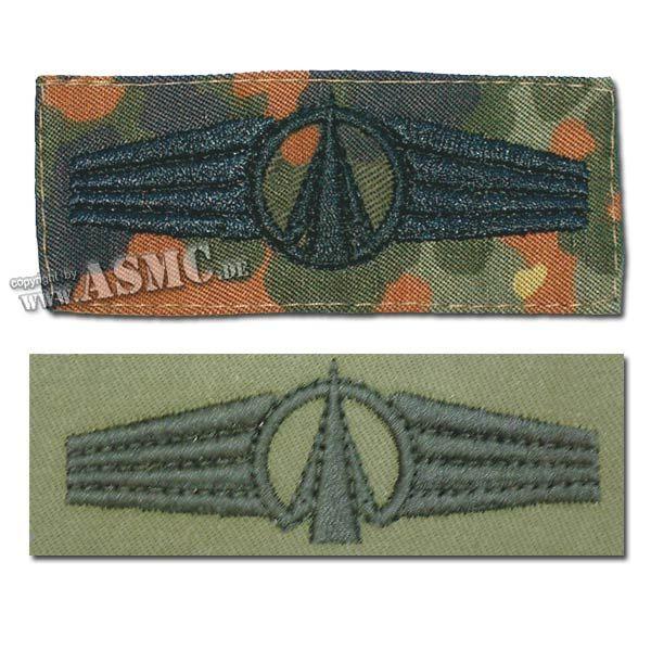 Distintivo especialidad BW Raketenpersonal